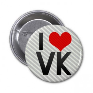 PIN-VK